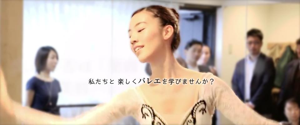 三鷹レンタルスタジオ|美容と健康